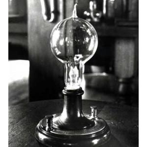 Электрическая лампа в качестве обвиняемого