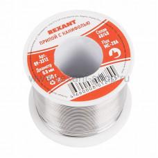 Припой с канифолью 250 гр. d0,8 мм (Sn60 Pb40 Flux 2.2%) REXANT (1/1/80)