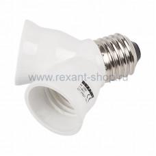 Цокольный разветвитель Е27 на 2гн E27 REXANT (1/10/500)