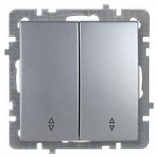 Nilson Серебро Выключатель двухклавишный прох. без рамки