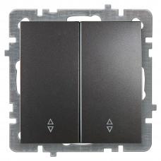 Nilson Антрацит Выключатель двухклавишный проходной без рамки