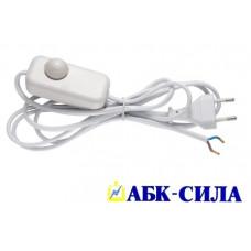 Шнур для бра с диммером и плоской вилкой ШВВП 2х0,75мм² 2м белый уп.(10шт)