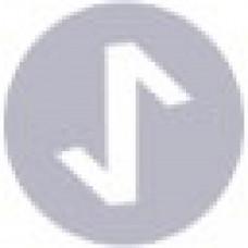 Libra Светильник в Коробке 25см Матовый