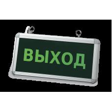 Светильник сд аварийный СДБО-215