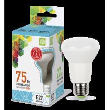 Лампа светодиодная R63 8Вт Е27 нейтральный 720Лм АСД (A4325)