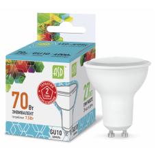 (W) Лампа светодиодная JCDRC 7.5Вт GU10 нейтральный 675Лм АСД (A3441)