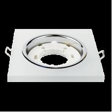 Светильник встраиваемый GX53R-SGM под лампу GX53 КВАДРАТ СТЕКЛО матовый IN HOME