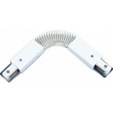 Коннектор для трекового светильника FC-1 гибкий белый LLT (A9382)