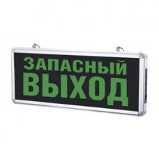 Светильник сд аварийный VC СДБО-215