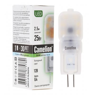 Лампа светодиодная нейтральная JC 1.5Вт 12В AC/DC Camelion LED1.5-JC/845/G4