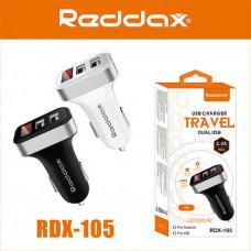 Автомобильное Зарядное Устройство 2*USB 2400mA + LED дисплей - бело-золотистый Reddax RDX-105