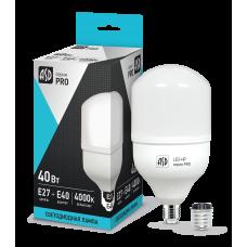 Лампа сд HP-PRO 40Вт Е27 с адаптером E40 холодный 3600Лм АСД (A1101)