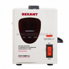 Стабилизатор 1ф 1000 Вт АСН 1-Ц цифровой переносной, от 140-260V, IP20 Rexant (1/1)